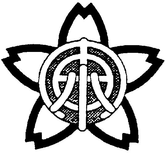 東広島市立東西条小学校/東広島市ホームページ