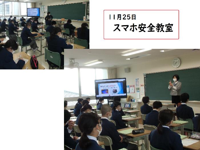 東広島市立安芸津中学校/東広島市ホームページ