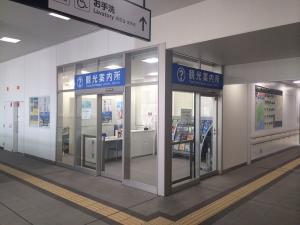 東広島市観光案内所の写真