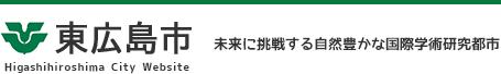 西条あおい保育園 親子ストレッチ おーちゃる(4月)